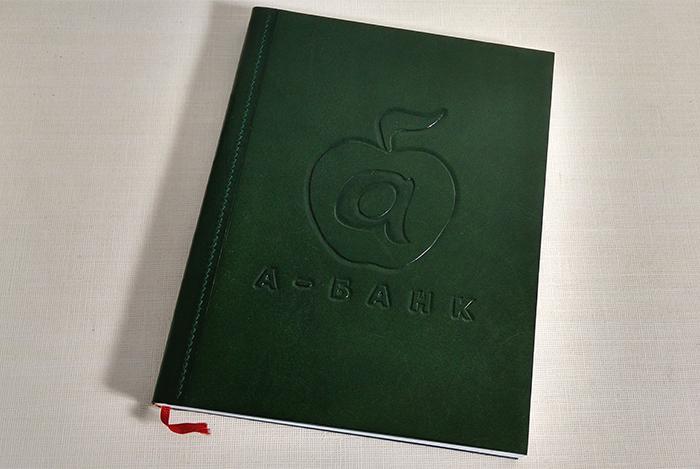 Ежедневник с логотипом фирмы